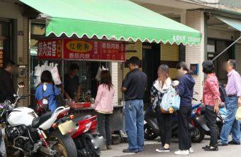 第五市場人氣小吃|紅樹腳香菇肉羹,老饕們的最愛,每當用餐時間都大排長龍~