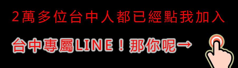 2018 06 09 110121 - 熱血採訪│鐵克諾南洋風味手扒海鮮拼盤超豐盛!搭配超厚龍蝦痛風都快發作了