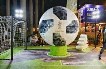 即將結束│adidas超大顆世足賽足球就在新光三越