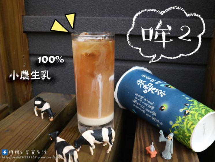 台中北區飲料店│北區飲料店攻略懶人包