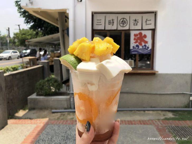 2018 06 16 171015 728x0 - 三時福利社│消暑又好吃的杏仁豆腐冰!就在審計新村裡~
