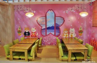2018 06 18 203712 340x221 - [新北市 新莊美食]宏野不二村 蔬食親子餐廳    彷彿一秒走進日本國度