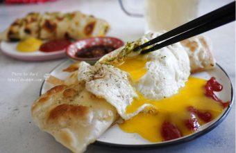 台中早餐│馨香泡沫紅茶店-酥皮蛋餅推薦,鄰近一中商圈