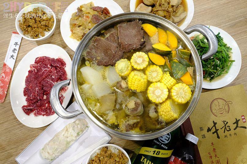 永春東路牛肉爐哪裡吃?永春東路牛肉鍋懶人包