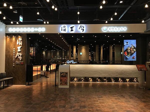 秀泰生活台中文心店六樓即將新開幕的6間餐廳懶人包