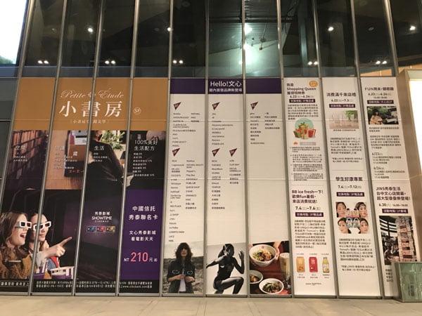 2018 07 01 154441 - 秀泰廣場文心店B1美食街15間美食懶人包