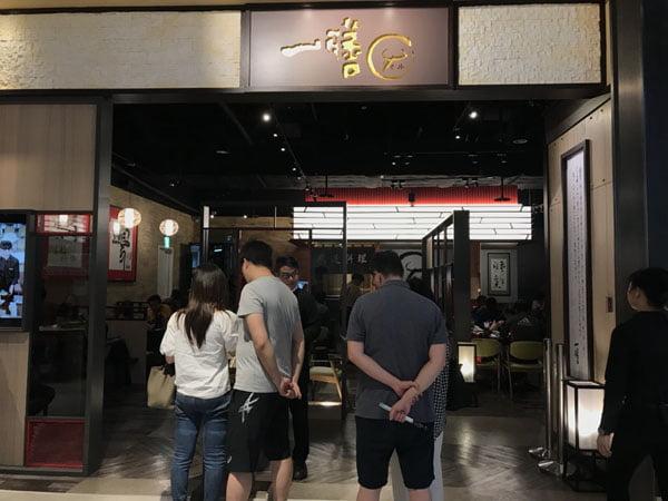 2018 07 01 154456 - 秀泰廣場文心店B1美食街15間美食懶人包