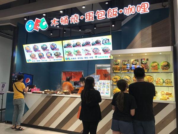 2018 07 01 154507 - 秀泰廣場文心店B1美食街15間美食懶人包