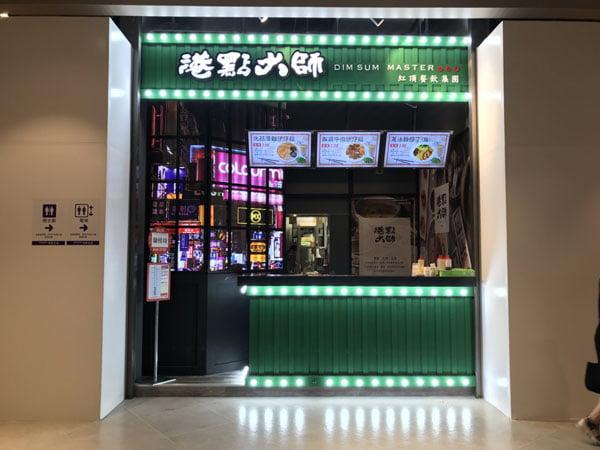 2018 07 01 154511 - 秀泰廣場文心店B1美食街15間美食懶人包