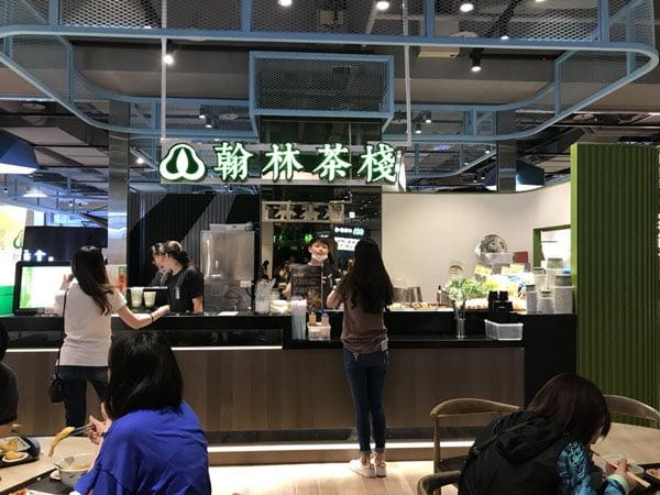 2018 07 01 154514 - 秀泰廣場文心店B1美食街15間美食懶人包