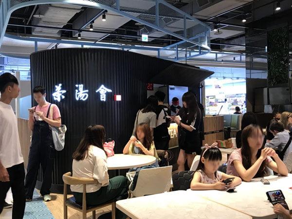 2018 07 01 154516 - 秀泰廣場文心店B1美食街15間美食懶人包