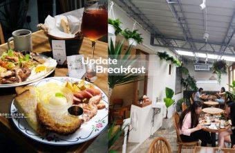 2018 07 03 124223 340x221 - Update Breakfast|冰田再次結合早午餐全新面貌用心出發,冰品之後以店中店方式呈現