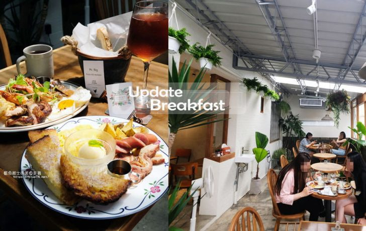 2018 07 03 124223 728x0 - Update Breakfast|冰田再次結合早午餐全新面貌用心出發,冰品之後以店中店方式呈現