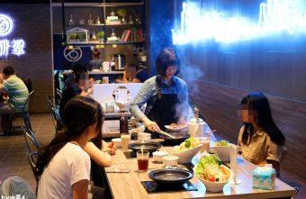 熱血採訪|清新文青風實驗室主題的石研室石頭火鍋,紅茶白飯無限續吃到飽