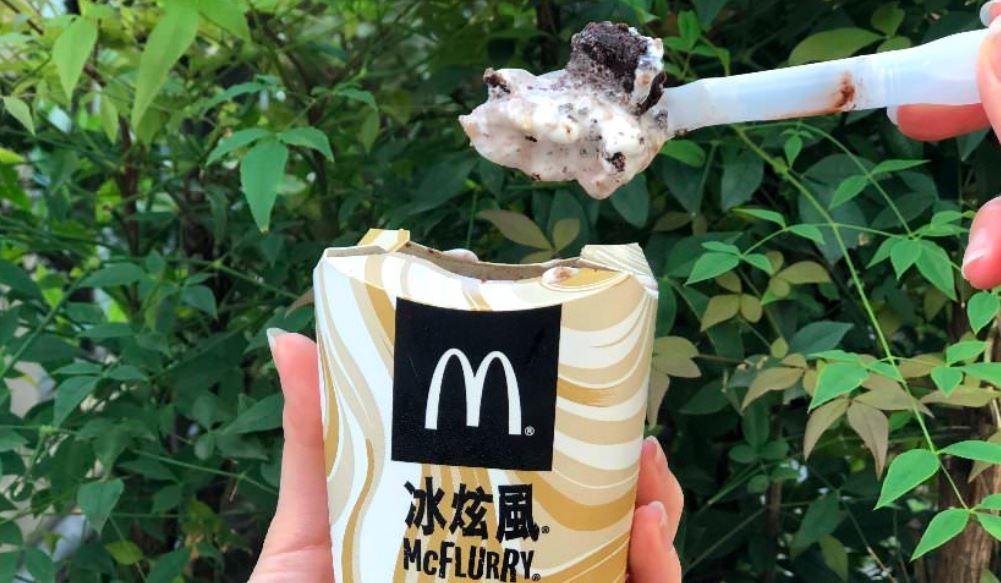 麥當勞期間限定│可可布朗尼冰炫風與花聖代只到8/21