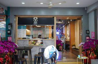 台中大里 谷品冰舖,文青風的店舖販售古早味什麼冰?