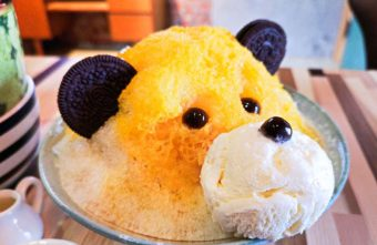 新南五五製氷所│大里復古懷舊冰菓室,還有超萌芒果熊熊根本捨不得吃!