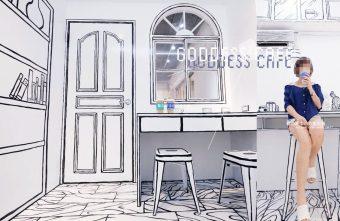 2018 07 11 002816 340x221 - Goddess Cafe│走進漫畫世界裡,超酷的2D黑白漫畫感咖啡廳