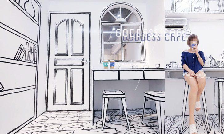 2018 07 11 002816 728x0 - Goddess Cafe│走進漫畫世界裡,超酷的2D黑白漫畫感咖啡廳