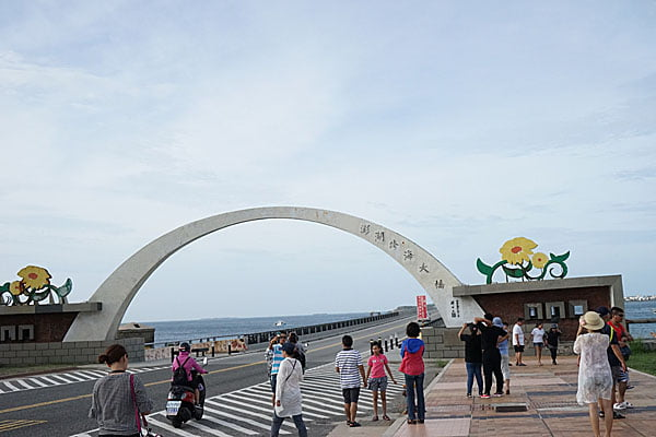 澎湖自由行│漁翁島休閒園區拍攝澎湖跨海大橋最佳攝影地點