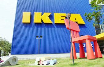 2018 07 13 204947 340x221 - 台中IKEA絕版品出清 暑假檔開跑!全面五折起 來去尋寶吧!