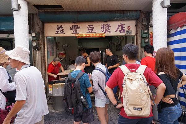 澎湖益豐豆漿店│文康商圈 必吃早餐推薦,人潮很多要排隊