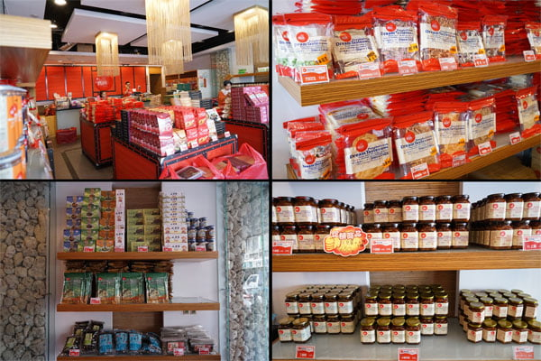 澎湖黑糖糕│原本要去媽宮黑糖糕觀光工廠,卻走錯跑到媽宮食品中正店