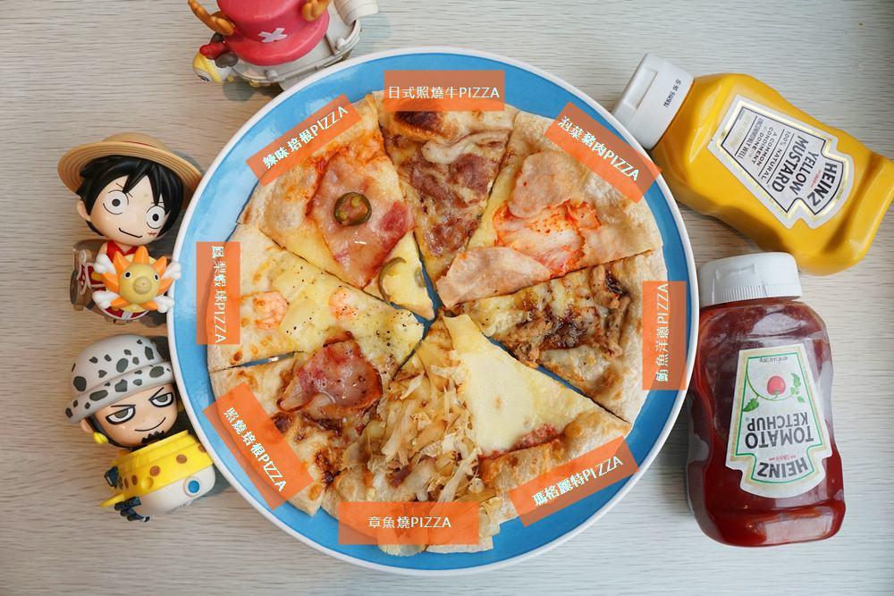 2018 07 15 155538 - 台北披薩有什麼好吃的?9間台北披薩懶人包