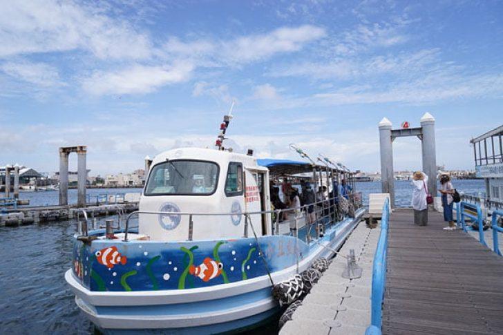 小丑魚合慶半潛艇珊瑚船