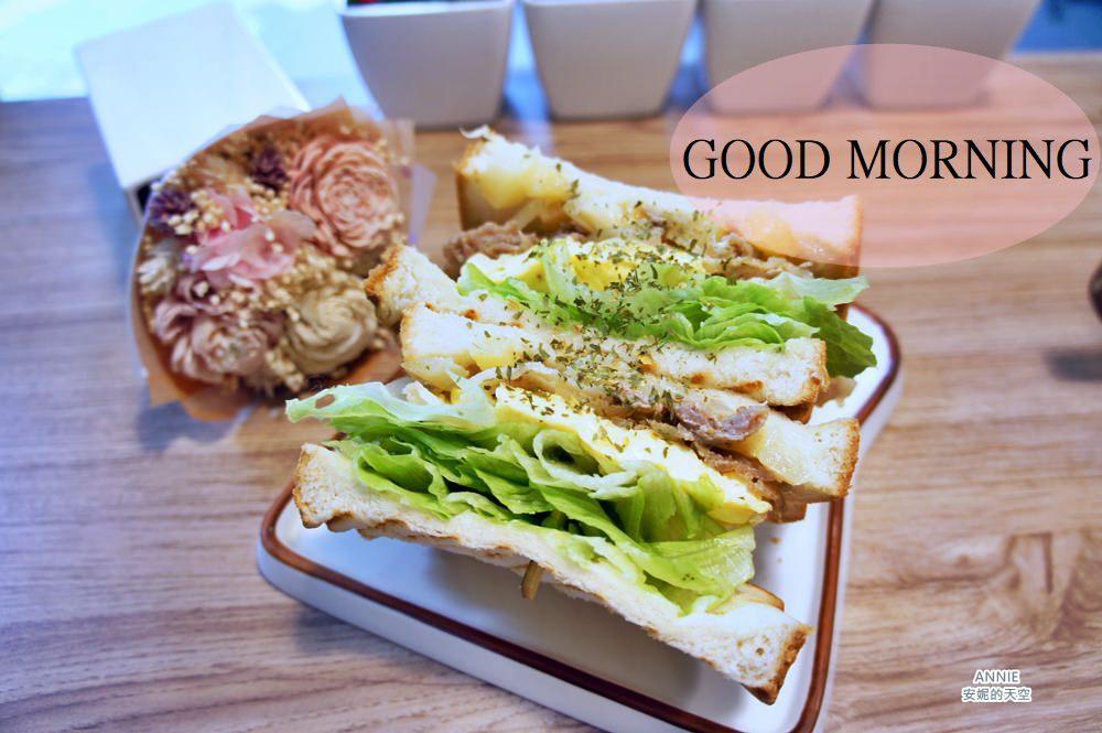 2018 07 16 162133 - 新莊早午餐有什麼好吃的?15間新莊早午餐懶人包