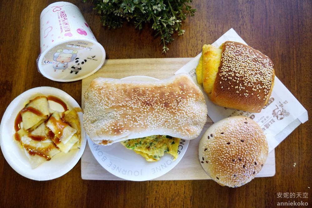 2018 07 17 151228 - 新莊早餐有什麼好吃的?10間新莊早餐懶人包