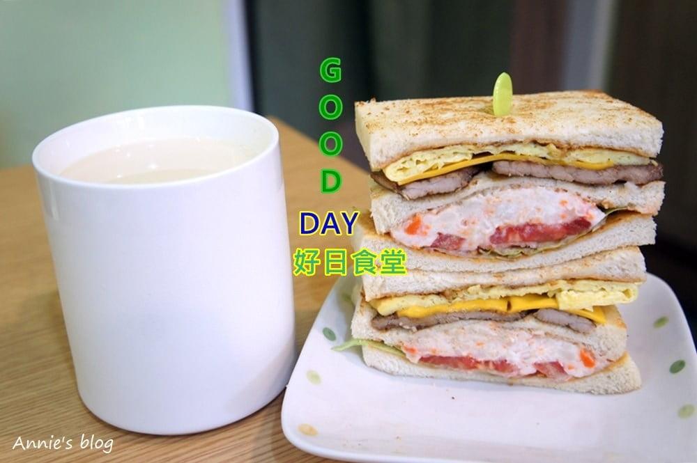 2018 07 17 153226 - 新莊早餐有什麼好吃的?10間新莊早餐懶人包