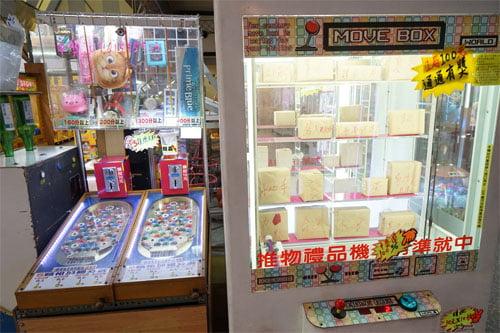 誇張!益民商圈30多間夾娃娃機店,整個商圈都是我的夾娃娃樂園
