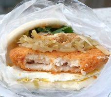 大雅小吃︱大嘴虎刈包.傳統小吃新創意,藍帶豬排、香酥魚排、叉燒雞腿…,份量不大但創意滿點