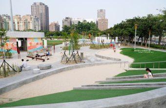 2018 07 18 174431 340x221 - 豐樂雕塑公園-全台第一座公立雕塑公園及跑酷設施公園,增設磨石子溜滑梯、翹翹板、鞦韆、沙坑
