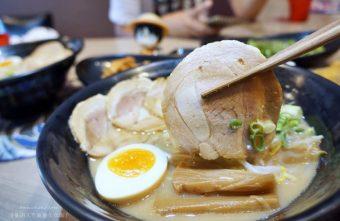熱血採訪│台北必吃拉麵,熬煮八小時湯頭的惹拉麵,飲料無限喝到飽