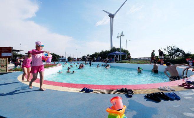 2018 07 22 141925 658x401 - 大安濱海樂園-免費親子戲水池清洗區、停車場、沙雕音樂祭的大安海水浴場,大安濱海旅客服務中心