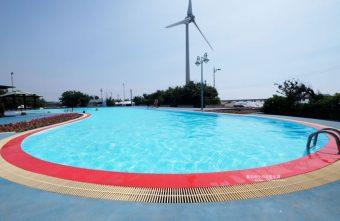 大安濱海樂園│免費親子戲水池清洗區、停車場、沙雕音樂祭的大安海水浴場,大安濱海旅客服務中心