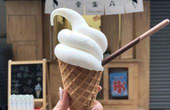 2018 07 23 155637 340x221 - 壹柒六の氷北海道十勝鮮乳霜淇淋,胖嘟嘟超可愛,週末還有隱藏版口味唷