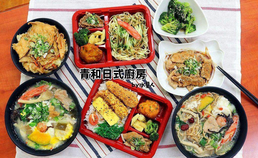 2018 07 26 155601 - 永興街有什麼好吃的?12間永興街美食懶人包