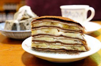 2018 07 28 105122 340x221 - 超級香蕉巧克力千層蛋糕!豐原葉店賣咖啡不過蛋糕更好吃!