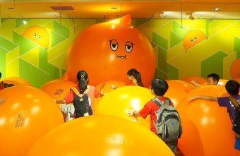 2018 07 28 135742 340x221 - 誠實君放空療癒體驗展,大球推來推去好紓壓,還有小朋友很愛的球池~