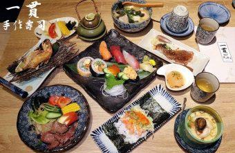 2018 07 30 105457 340x221 - 熱血採訪|一貫手作壽司,新鮮海鮮食材平價握壽司卷壽司,還有熟食定食套餐