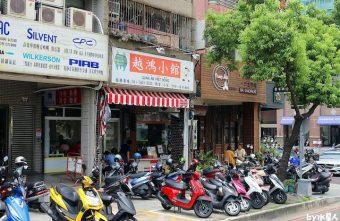 越鴻小館|中港澄清醫院旁超人氣越南美食小吃,越南人開的道地料理