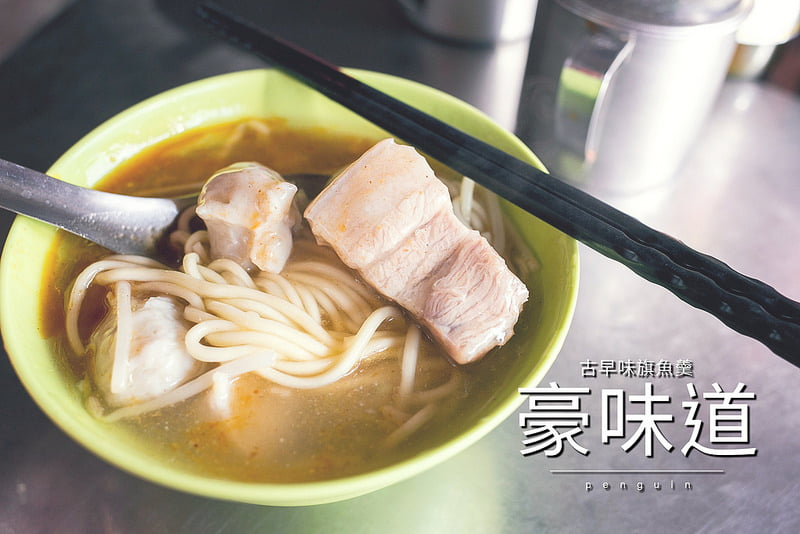 2018 07 30 155937 - 海安路美食 │ 13間海安路餐廳、火鍋、燒烤、咖啡、小吃懶人包