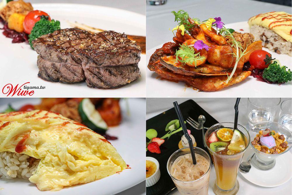 2018 07 30 161242 - 海安路美食 │ 13間海安路餐廳、火鍋、燒烤、咖啡、小吃懶人包