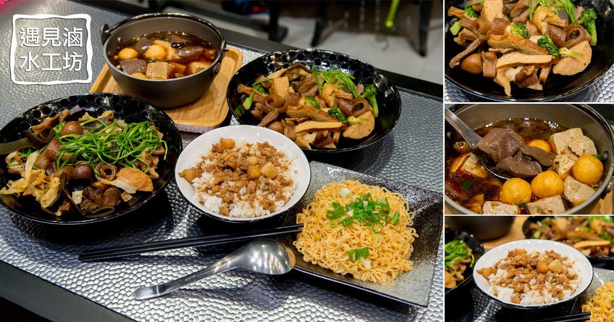 2018 07 30 162239 - 海安路美食 │ 13間海安路餐廳、火鍋、燒烤、咖啡、小吃懶人包