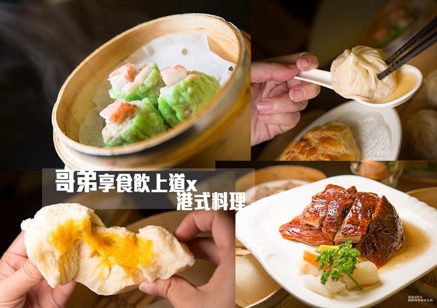 2018 07 30 162900 - 海安路美食 │ 13間海安路餐廳、火鍋、燒烤、咖啡、小吃懶人包