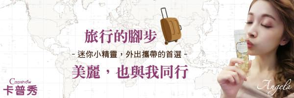 2018 07 30 230008 - 台北日式料理有什麼好吃的?10間台北日式料理懶人包