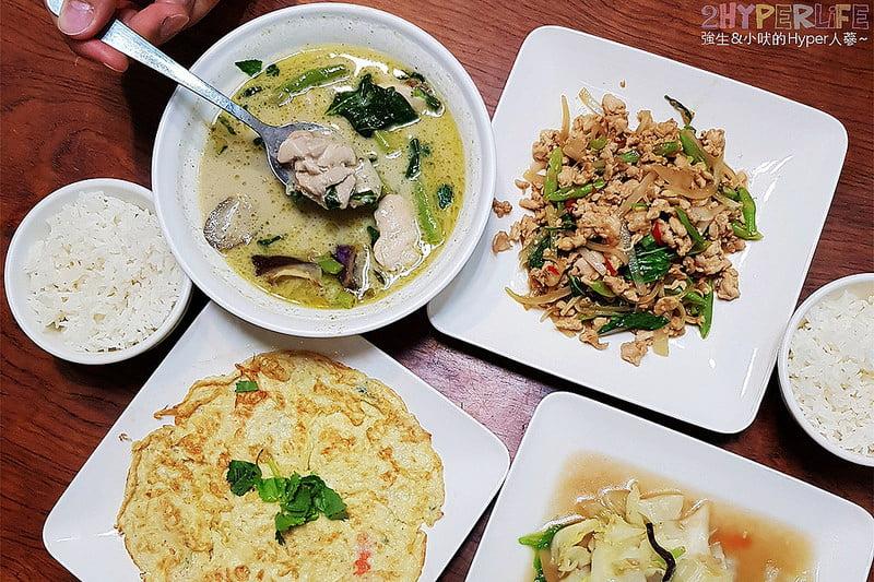 2018 08 02 165245 - 台中泰式料理有什麼好吃的?10間台中泰式料理懶人包